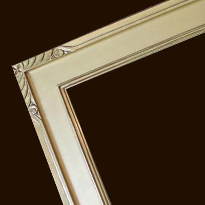 Motyka Frame Curtain, 16x20